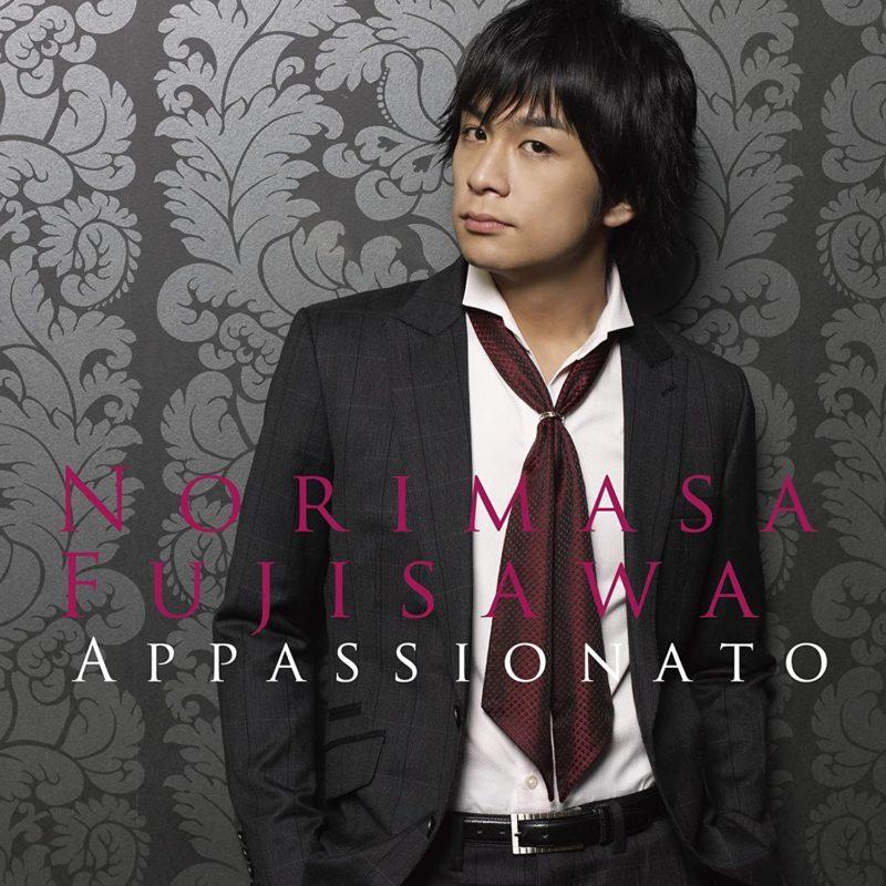 Appassionato~情熱の歌~