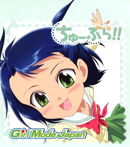 TVアニメ「ちゅーぶら!!」Girl Mode Japan