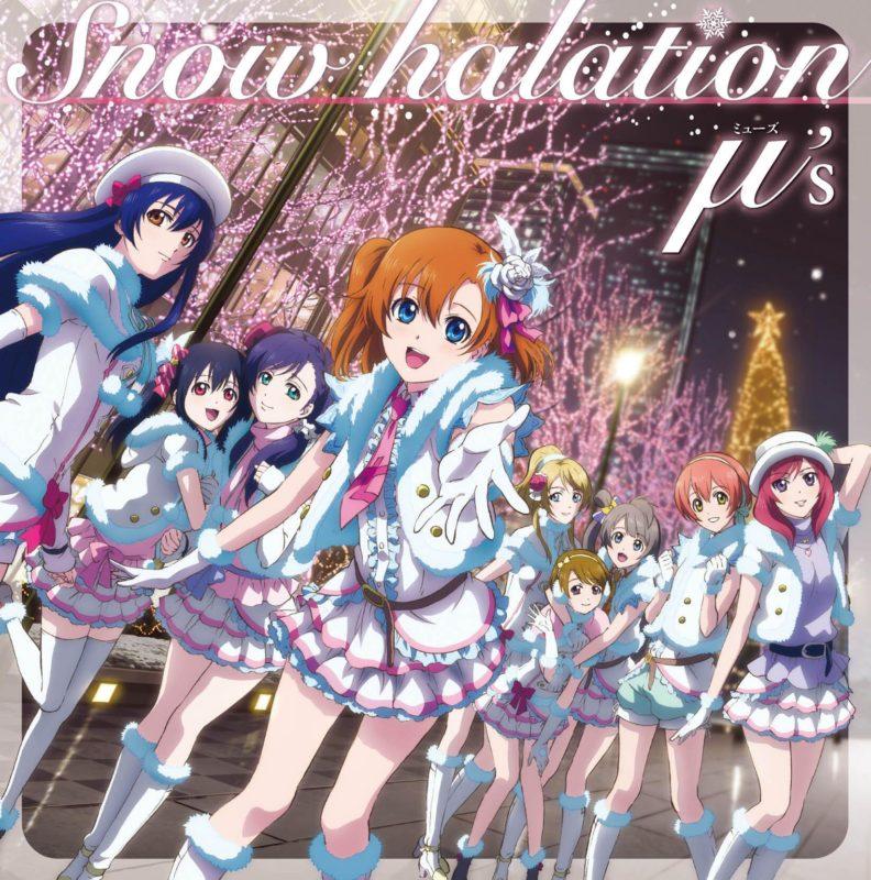 TVアニメ「ラブライブ!」Snow halation