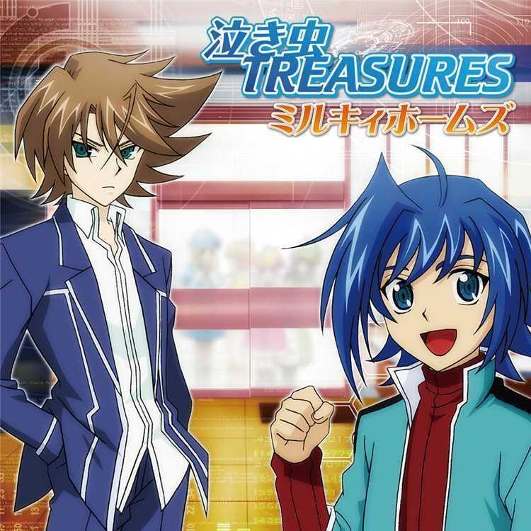 TVアニメ「カードファイト!! ヴァンガード」ED主題歌『泣き虫TREASURES』