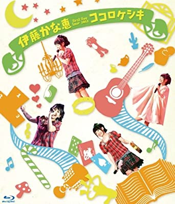 """「ファーストライブツアー2012""""ココロケシキ""""」LIVE Blu-ray&DVD"""