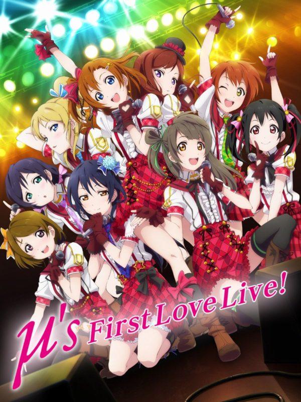 ラブライブ!μ's First LoveLive! Blu-ray / DVD