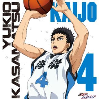 TVアニメ「黒子のバスケ」キャラクターソング SOLO SERIES Vol.11