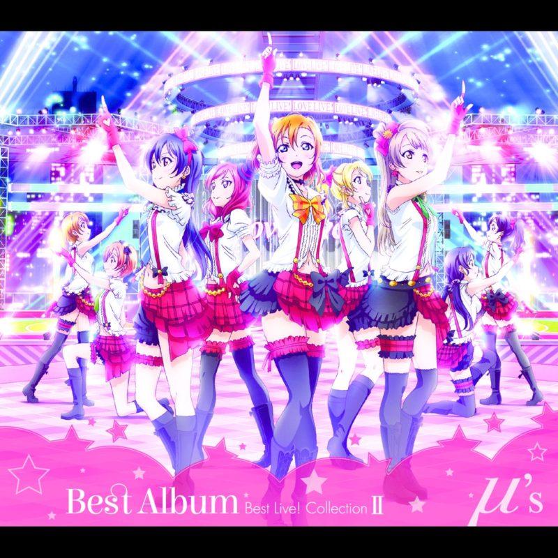 TVアニメ「ラブライブ!」μ's Best Album Best Live! Collection Ⅱ