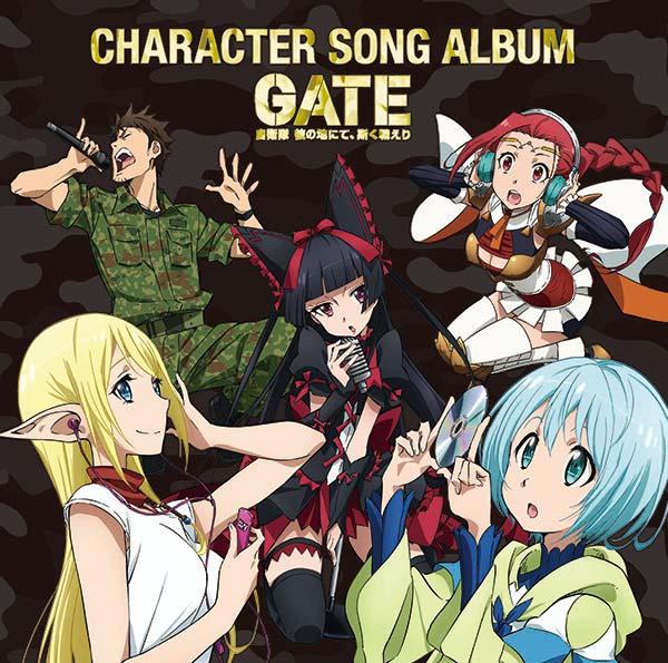TVアニメ「GATE(ゲート) 自衛隊 彼の地にて、斯く戦えり」キャラクターソング・アルバム