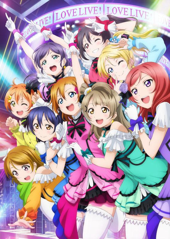 TVアニメ「ラブライブ!」μ's Go→Go! LoveLive! 2015 〜Dream Sensation!〜 Blu-ray Memorial BOX