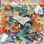 ENSON3_book_0830