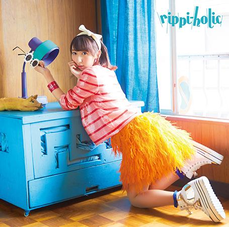 rippi-holic