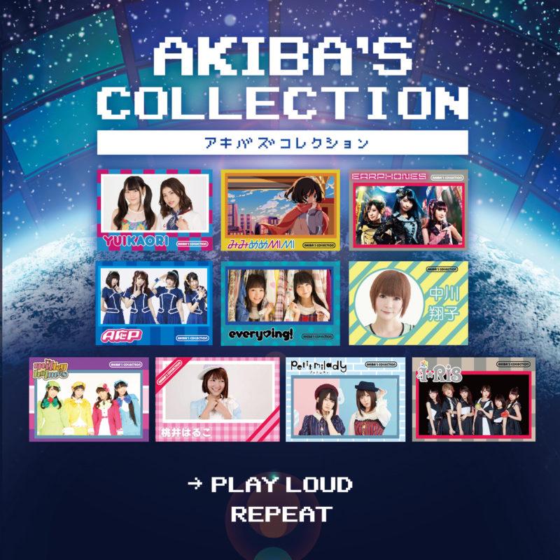 TVアニメ「AKIBA'S TRIP -THE ANIMATION-」エンディング コンピレーションアルバム