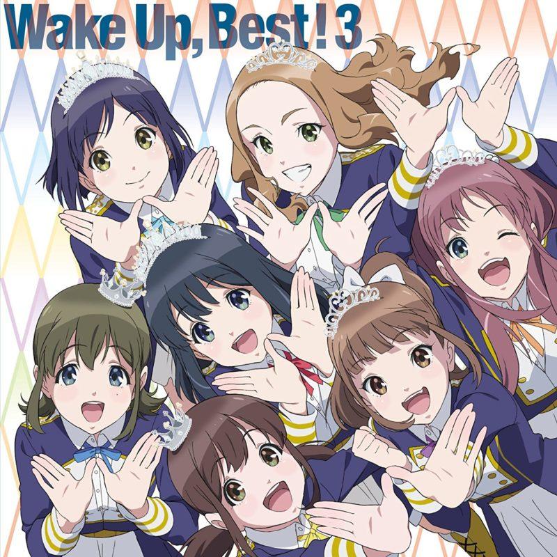 Wake Up,Best ! 3